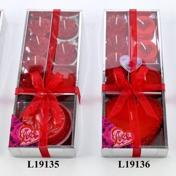 情人节礼盒110
