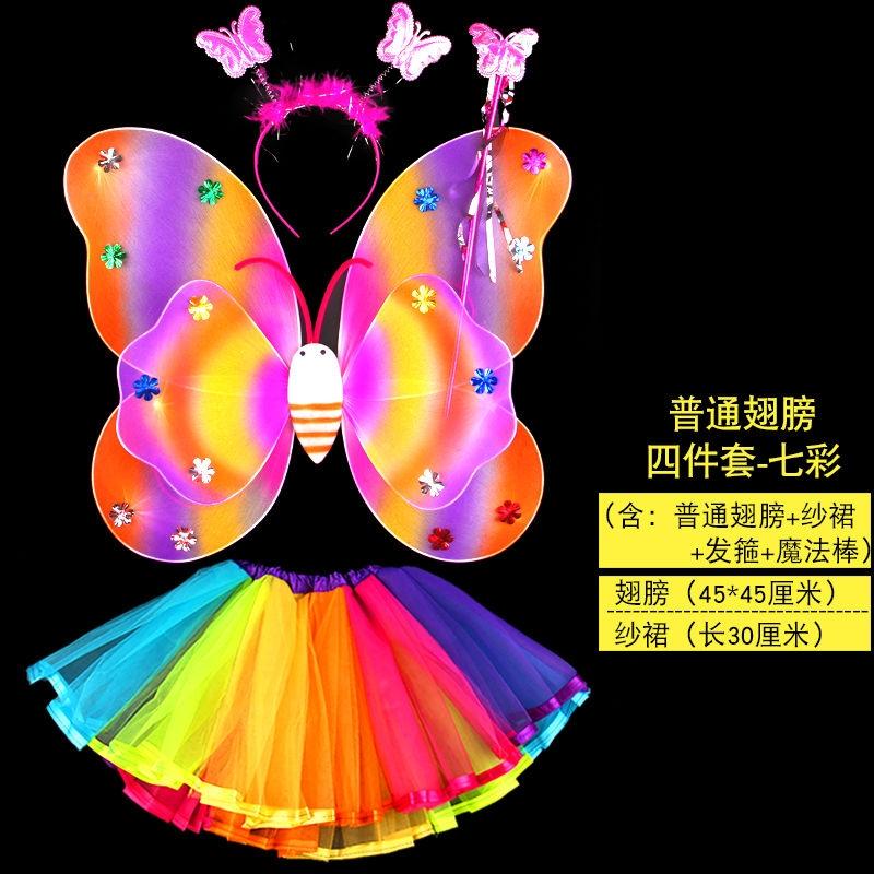 小女孩背饰天使蝴蝶翅膀儿童玩具魔法棒奇妙仙子表演演出服装道具2
