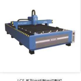 LCF系列光纤切割机