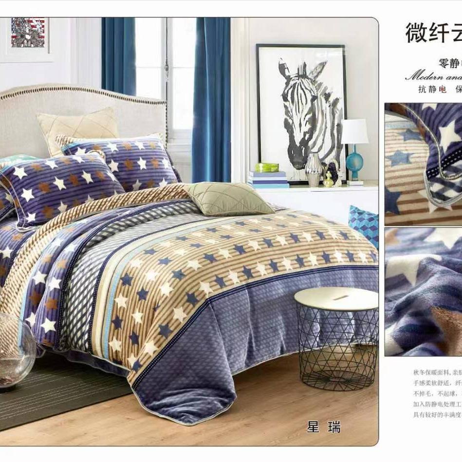 云貂绒绒毯外贸出口内销床上用品