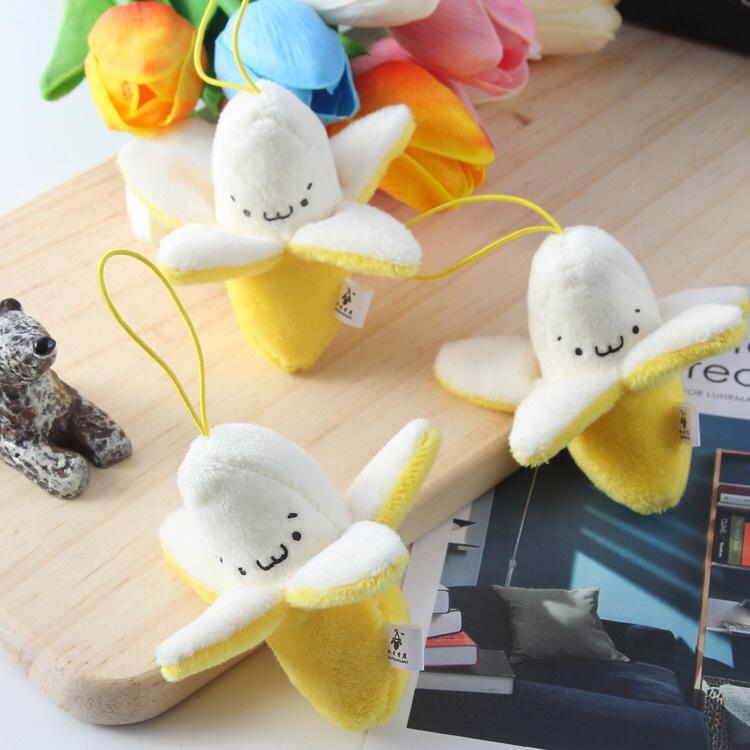 扒皮香蕉钥匙扣毛绒挂件包挂饰可爱儿童卡通香蕉毛绒玩具创意挂件