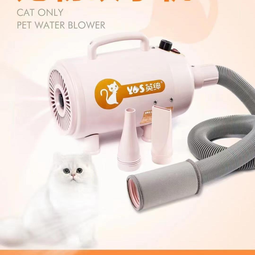 宠物用品!英绅新品  猫咪吹水机 🙉静音 低分贝,猫咪吹毛不抗拒 超聚拢风力,直达底绒,节省吹毛时间