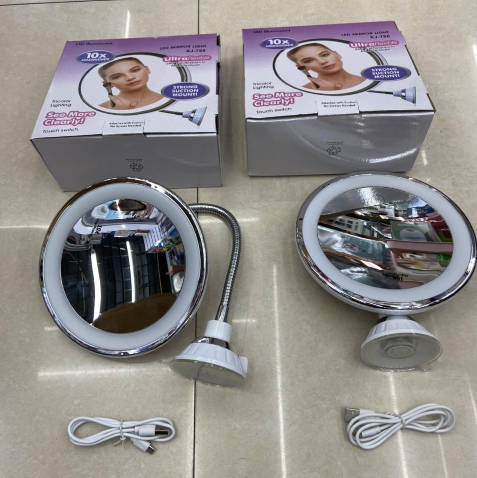 788-1  788长软管化妆镜
