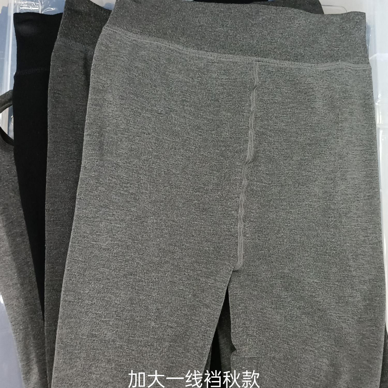 磨毛一线裆美体裤