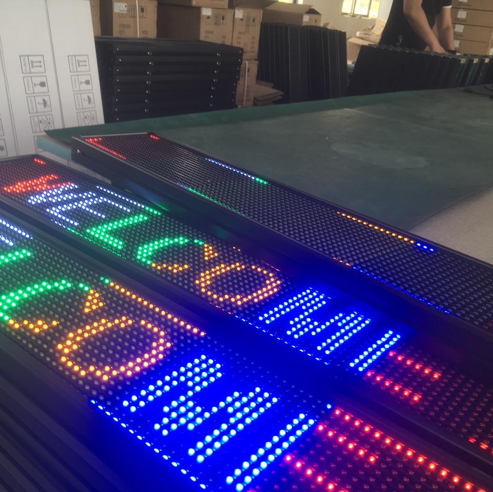 LED 室内显示条屏