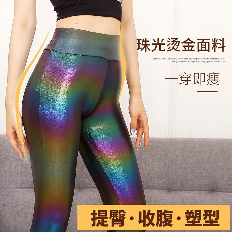 新款夏秋女士珠光亮光高腰瑜伽裤透气柔软高弹性感塑身打底九分裤