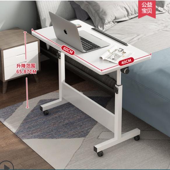 简易电脑桌卧室床上书桌简约移动升降学习床边桌家用折叠小桌子