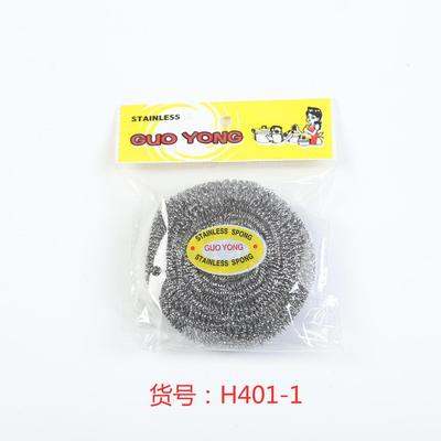 厂家直销国勇清洁球,H401中号