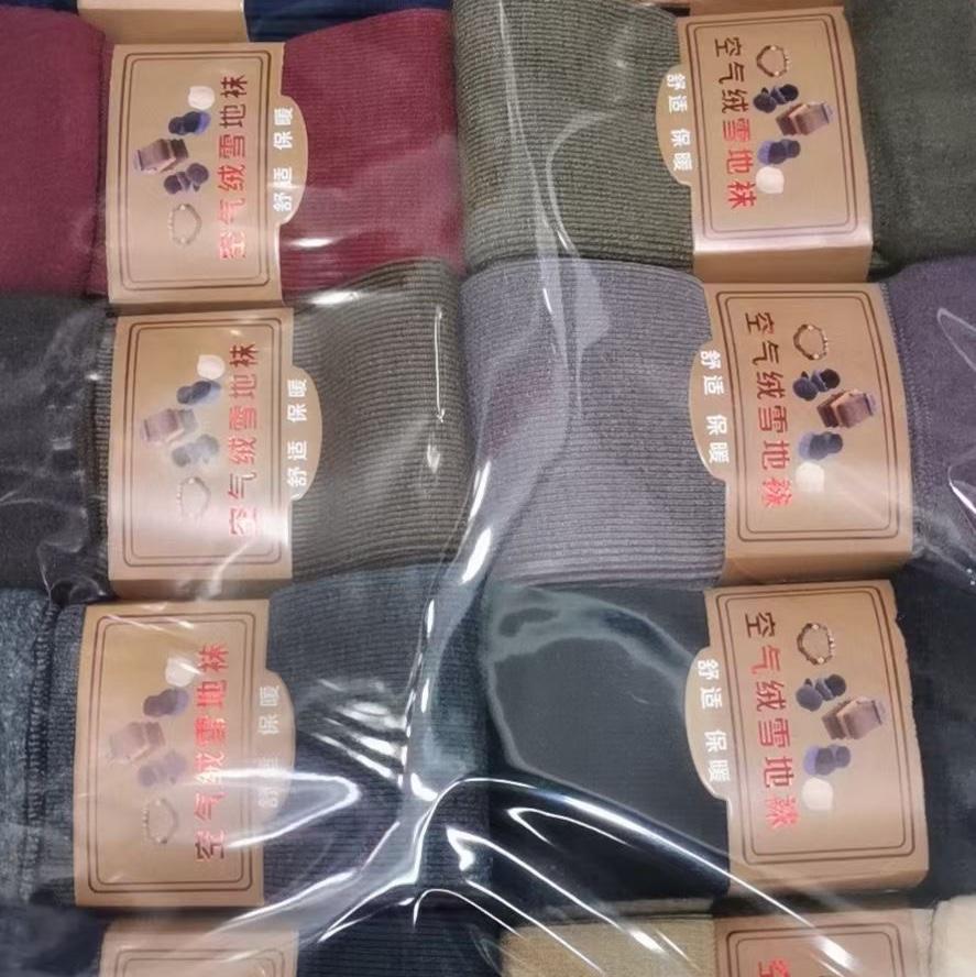 冬季女士雪地袜 纯色保暖中筒地板袜 加绒地板袜月子袜厂家批发