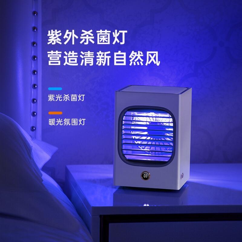 迷你小空调制冷摇头小风扇降温便携式水冷家用办公桌面喷雾加湿器