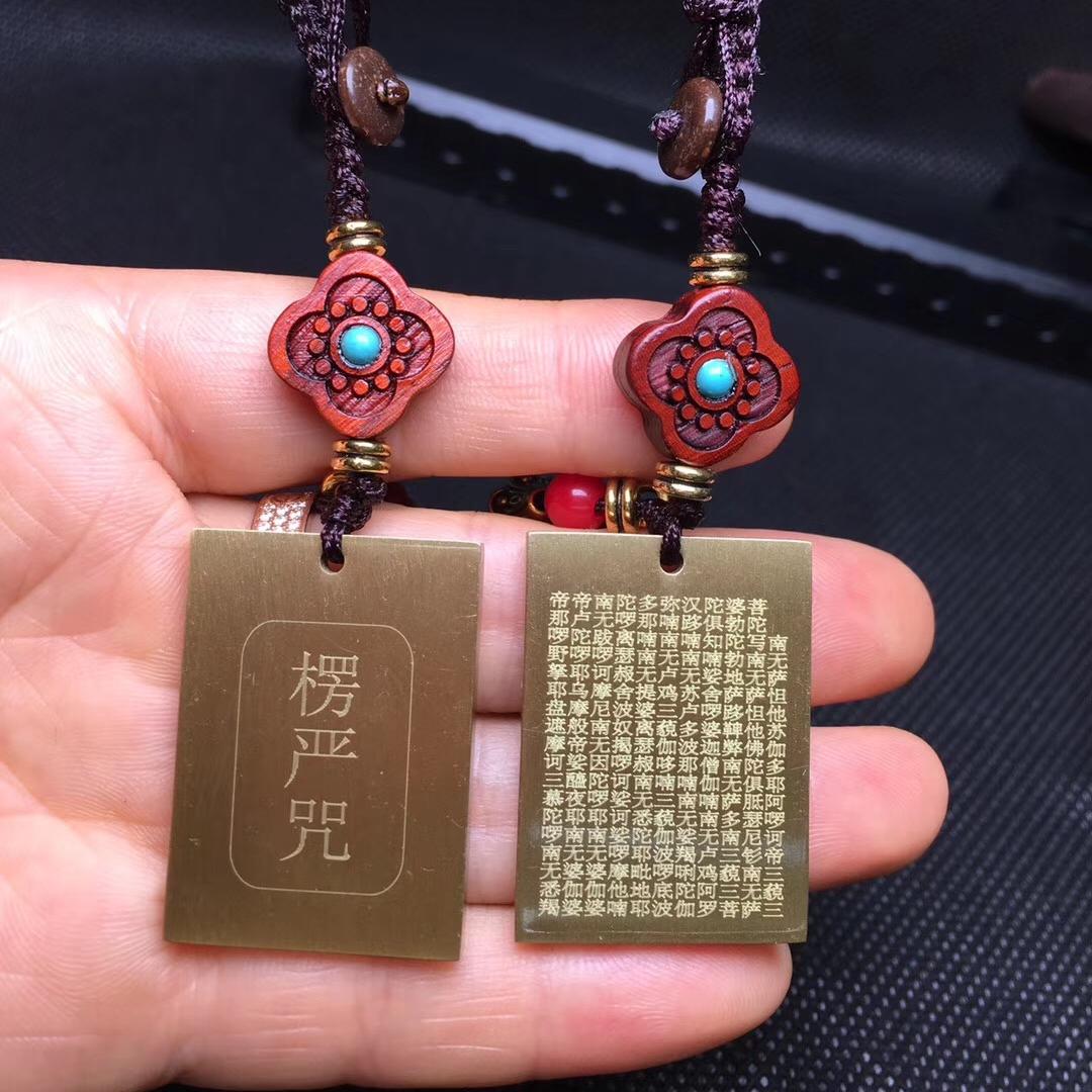 铜钥匙扣–铜文牌