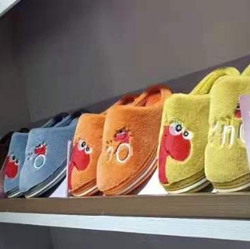可爱宝宝棉拖鞋
