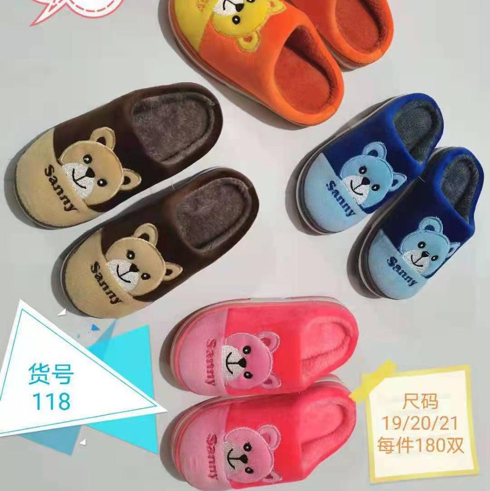 儿童可爱拖鞋