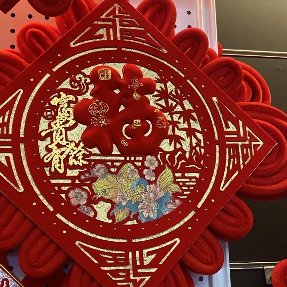 中国结装饰节庆喜庆8