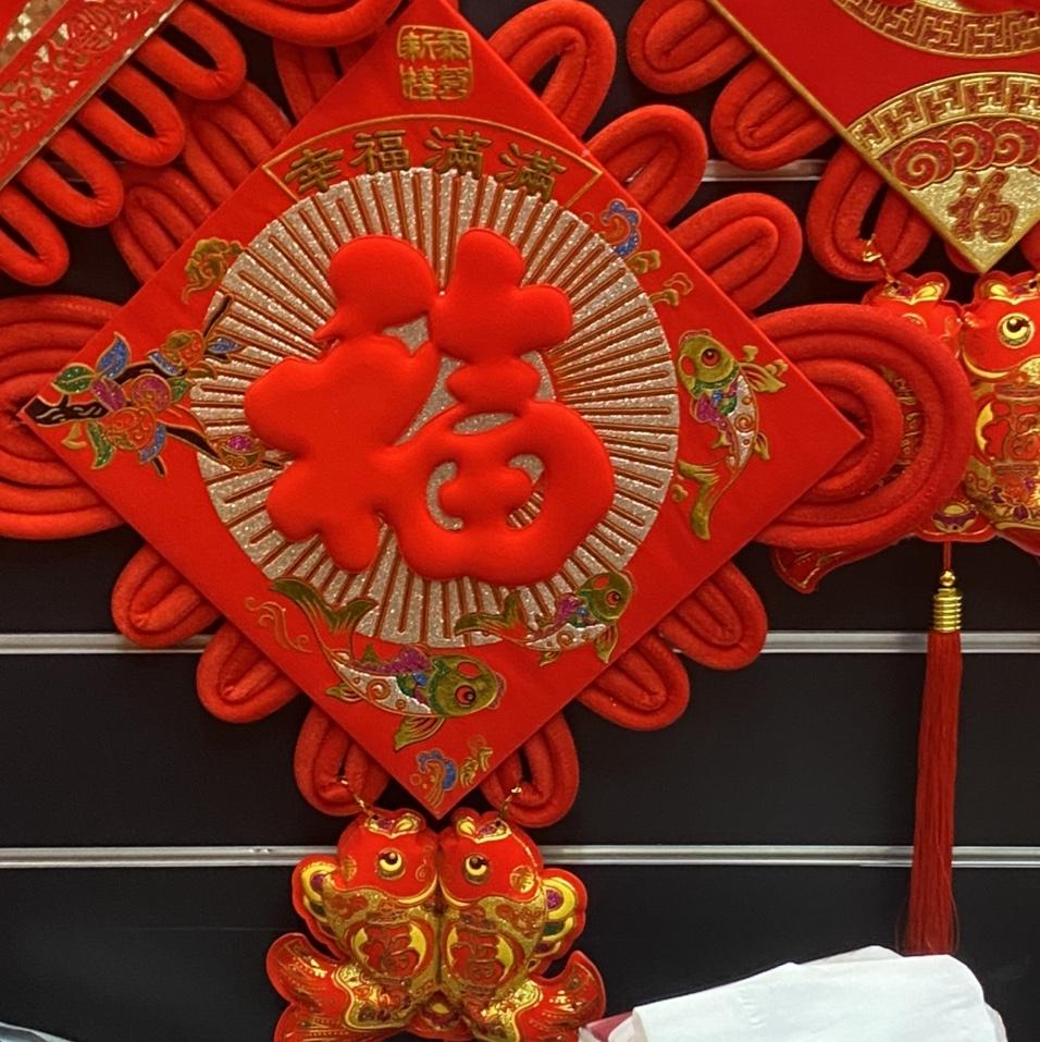 中国结装饰节庆喜庆7