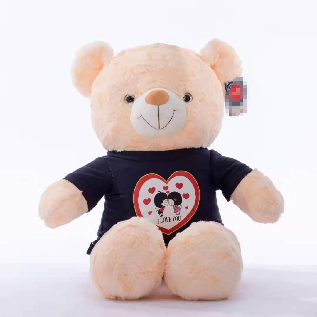 大熊抱抱熊350
