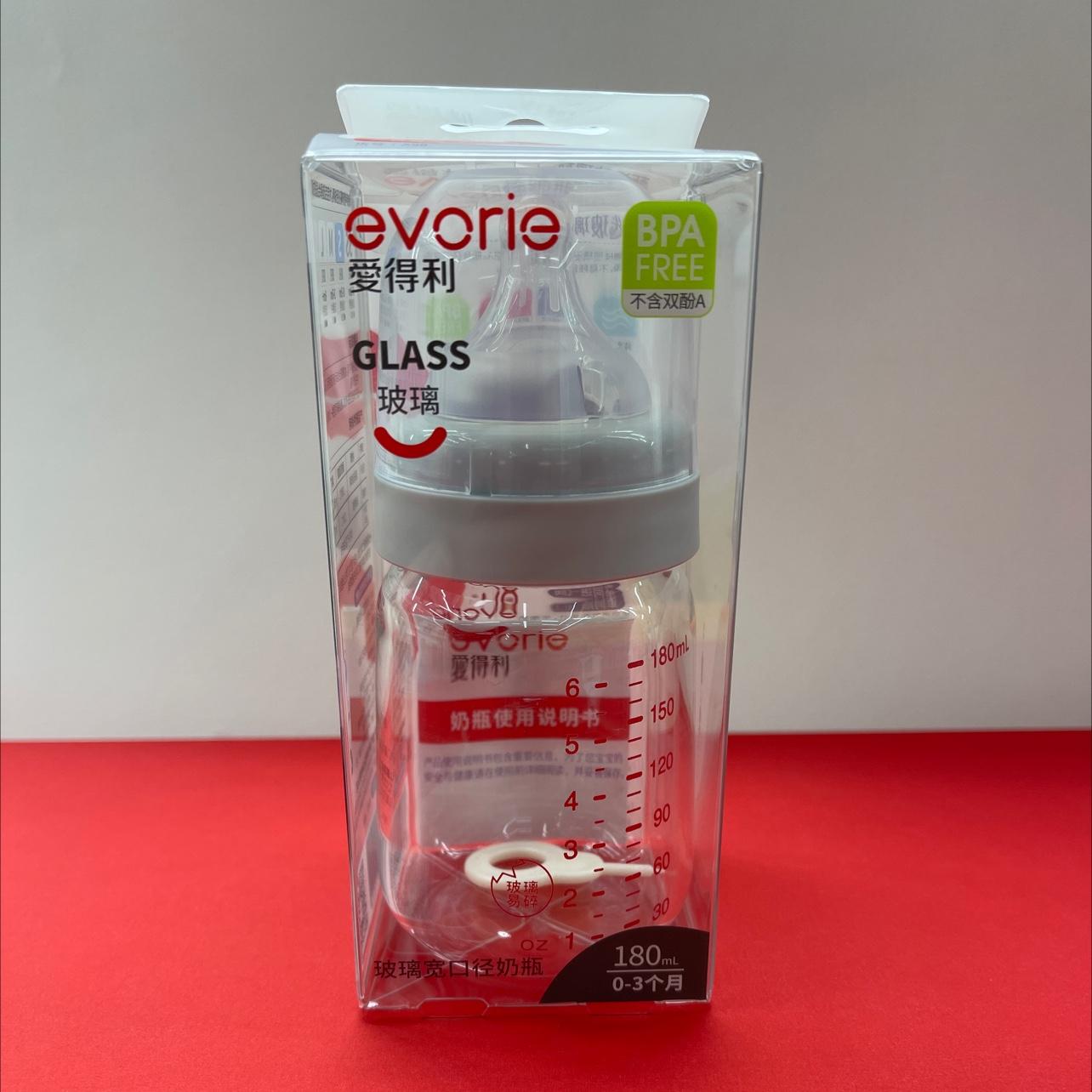 爱得利IVORY evorie玻璃宽口径奶瓶(150ml)