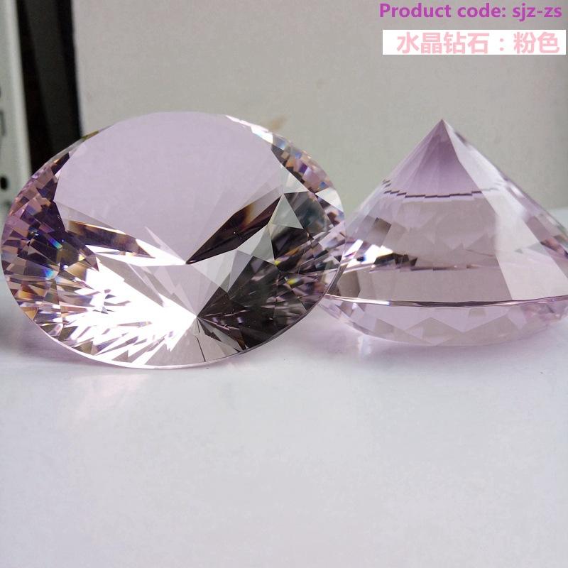 水晶摆件彩色钻石装饰5