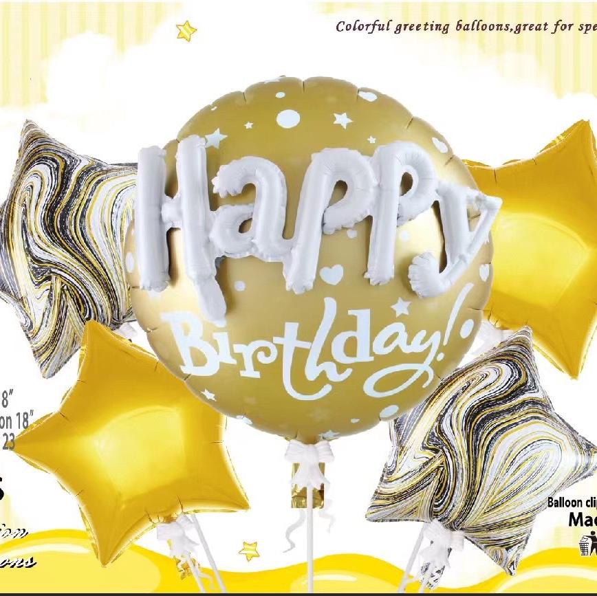 金色生日组合气球大套装 生日派对节日婚庆各种活动装饰用品 多款可选 可订做