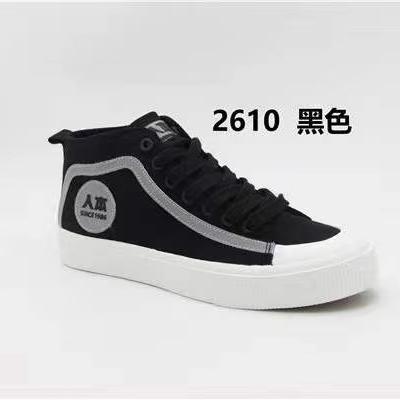 2610黑
