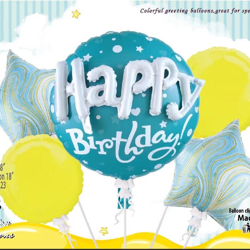 蓝色生日组合气球大套装 生日派对节日婚庆各种活动装饰用品 多款可选 可订做