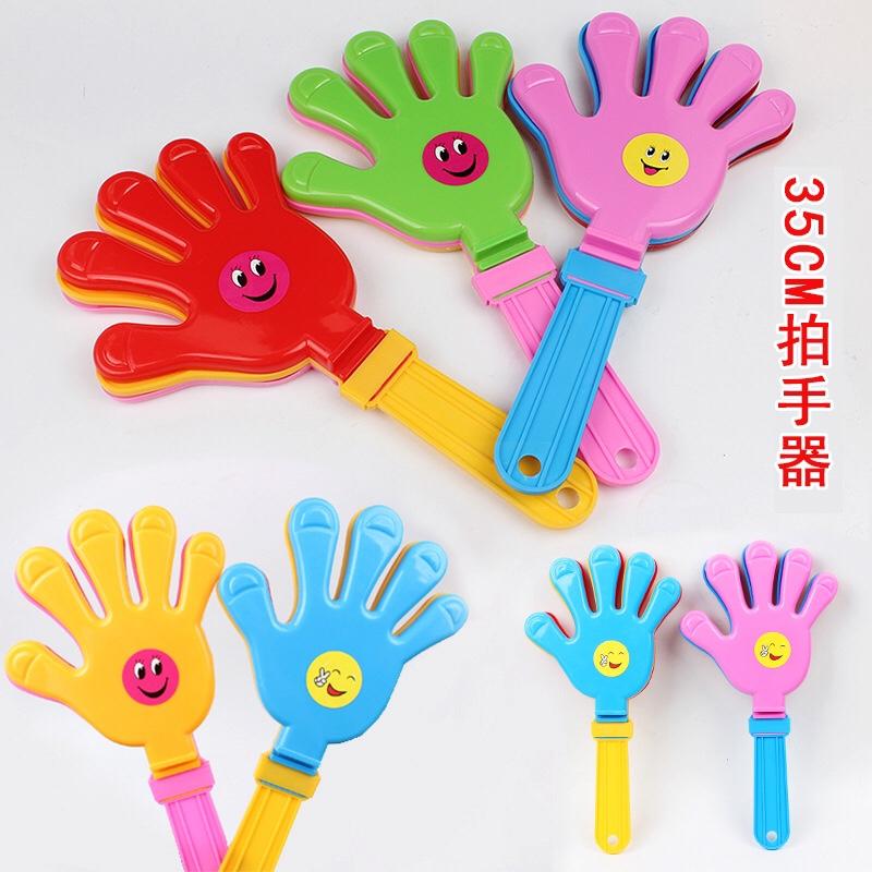 35cm大号拍手器手拍掌塑料拍拍手发光拍手掌拍玩具手拍器