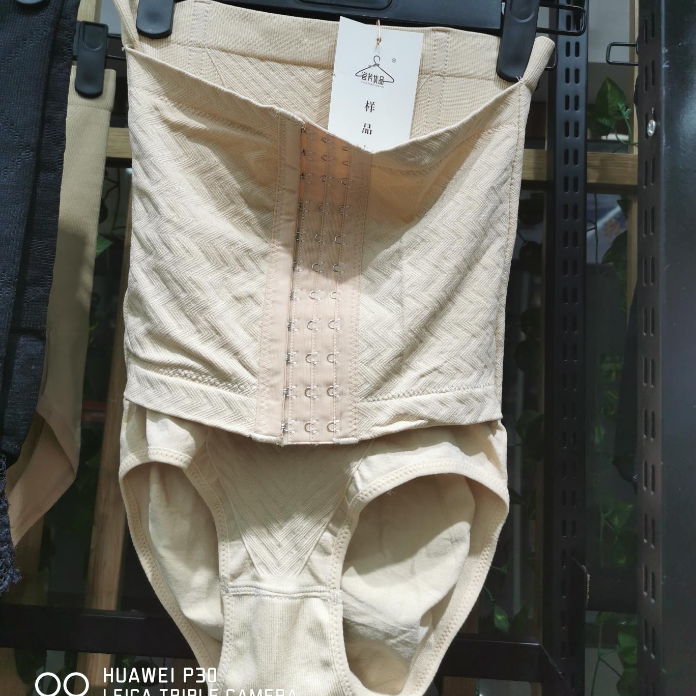 束身内衣裤20000102