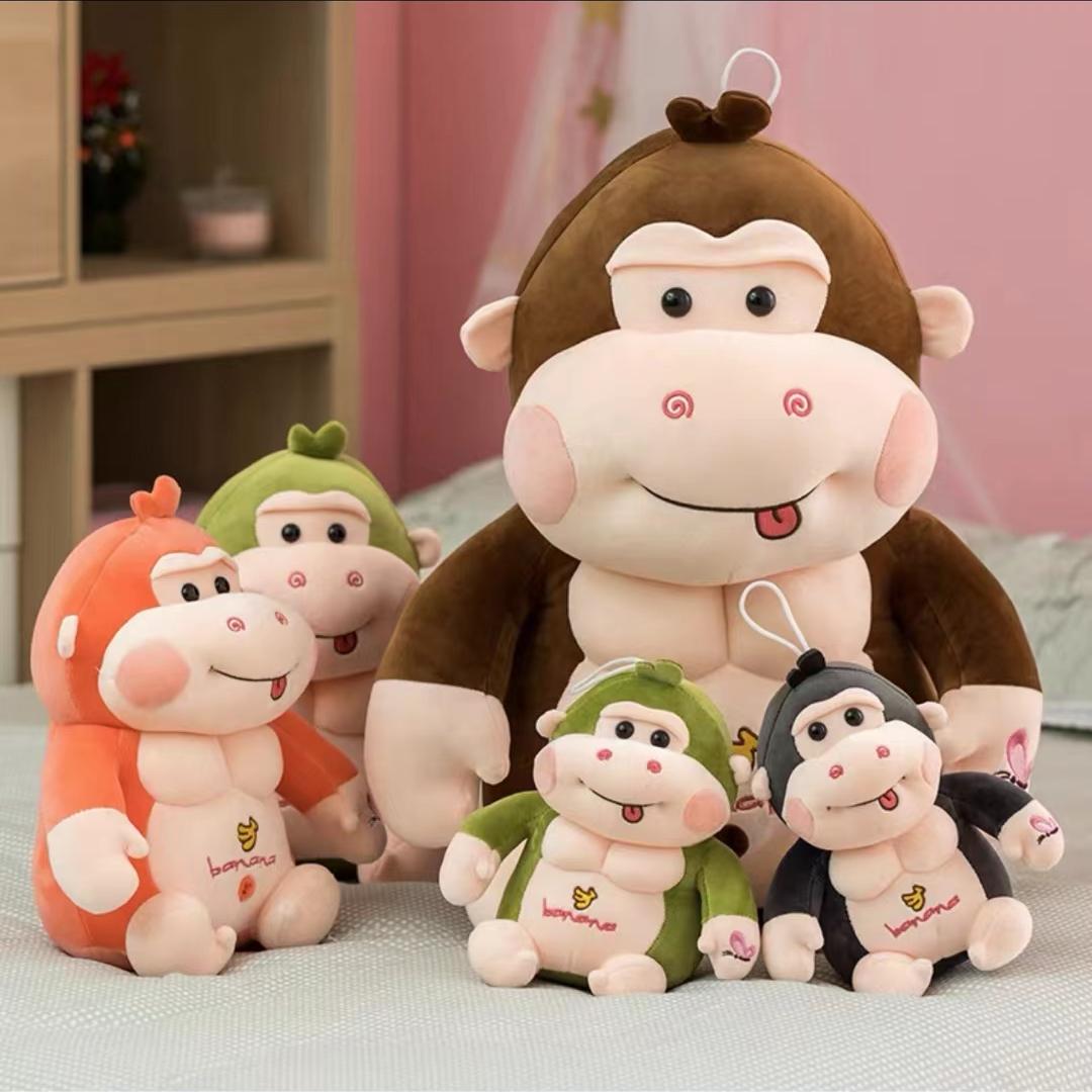 梦幻毛绒玩具金刚猩猩40厘米呆萌毛绒