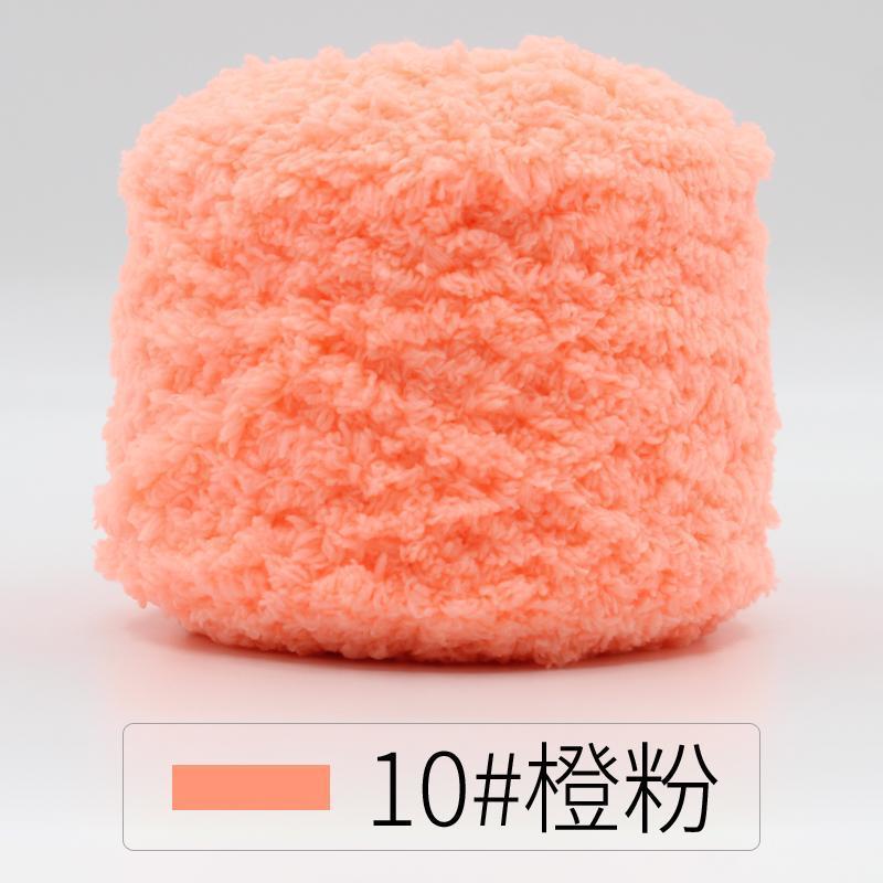 珊瑚绒毛线团绒绒线粗围巾婴儿童宝宝棉手工diy自编织材料包98