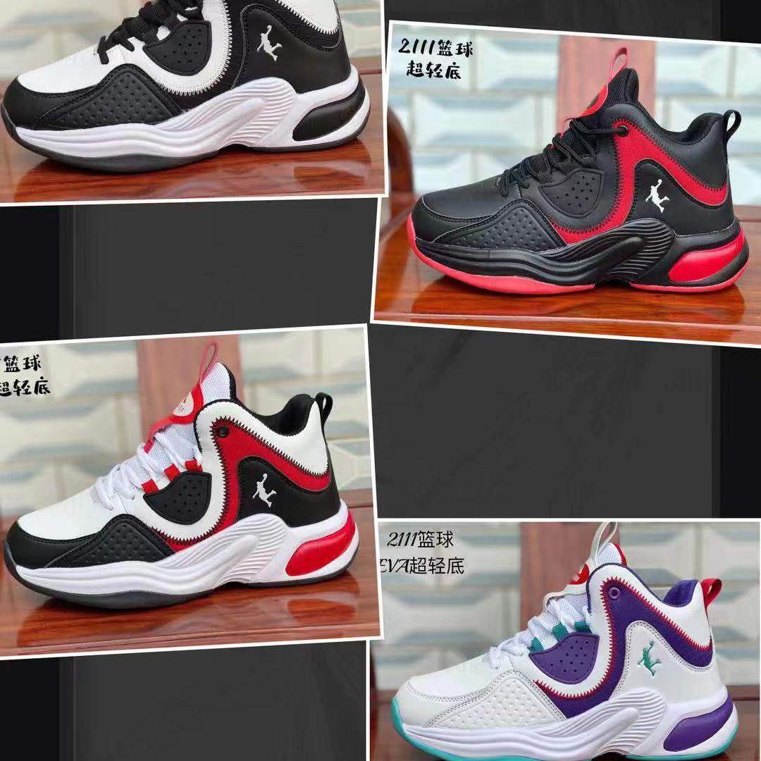 男士篮球鞋