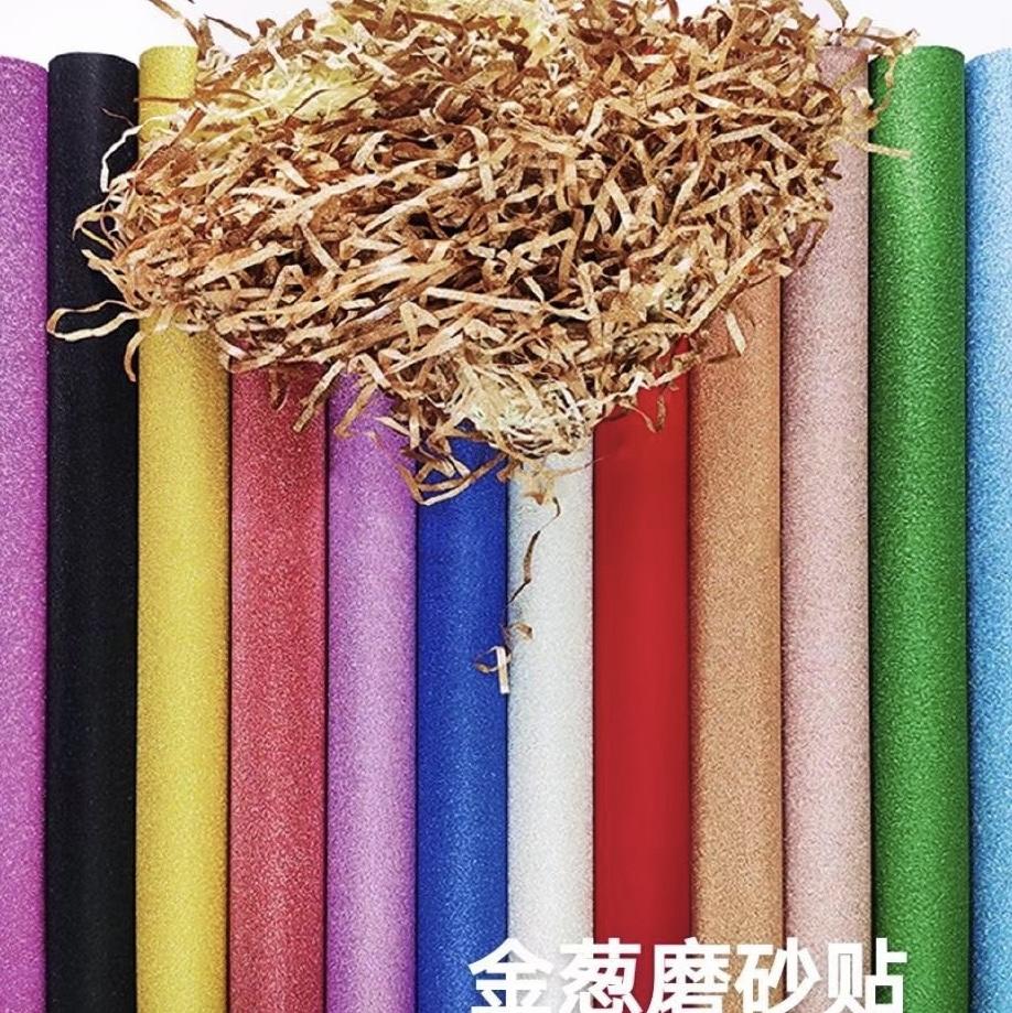 金葱膜,磨砂自贴包装膜,礼物包装膜各种礼品包装