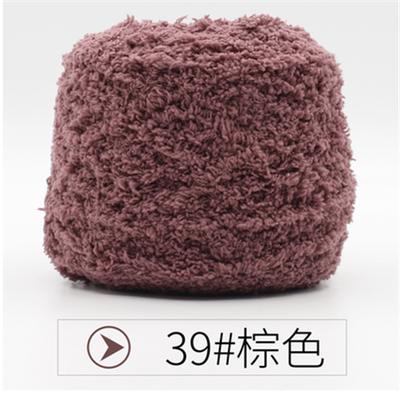 珊瑚绒毛线团绒绒线粗围巾婴儿童宝宝棉...