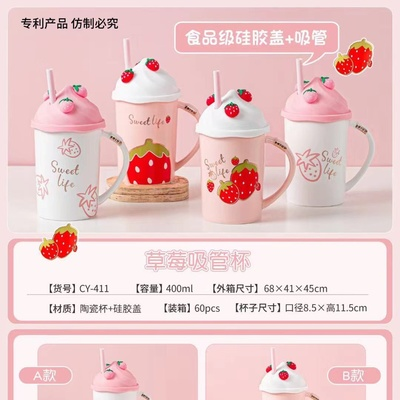 粉白色系陶瓷杯