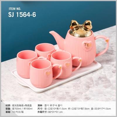 卡通可爱水杯陶瓷杯