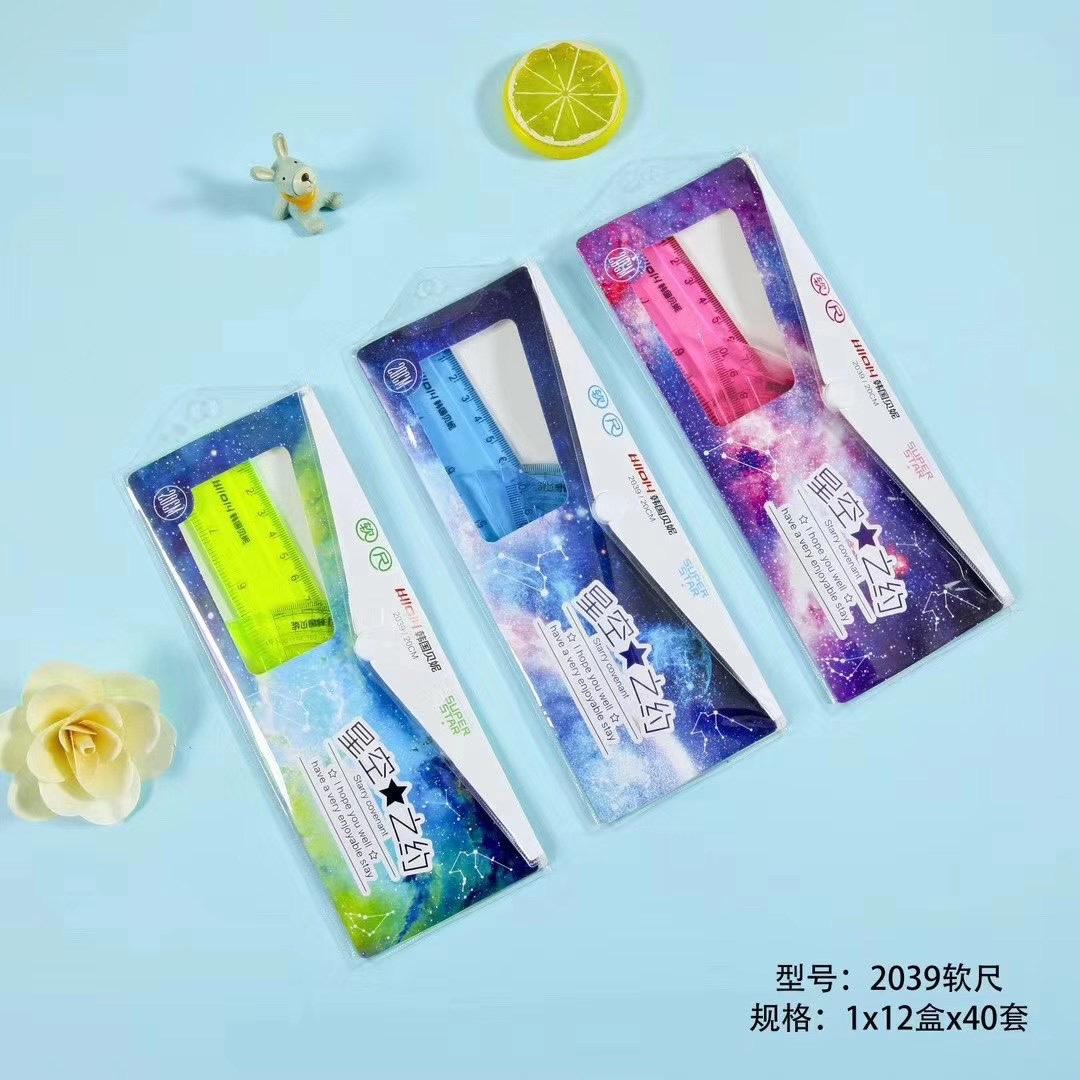 韩国贝妮20厘米新款软尺2039