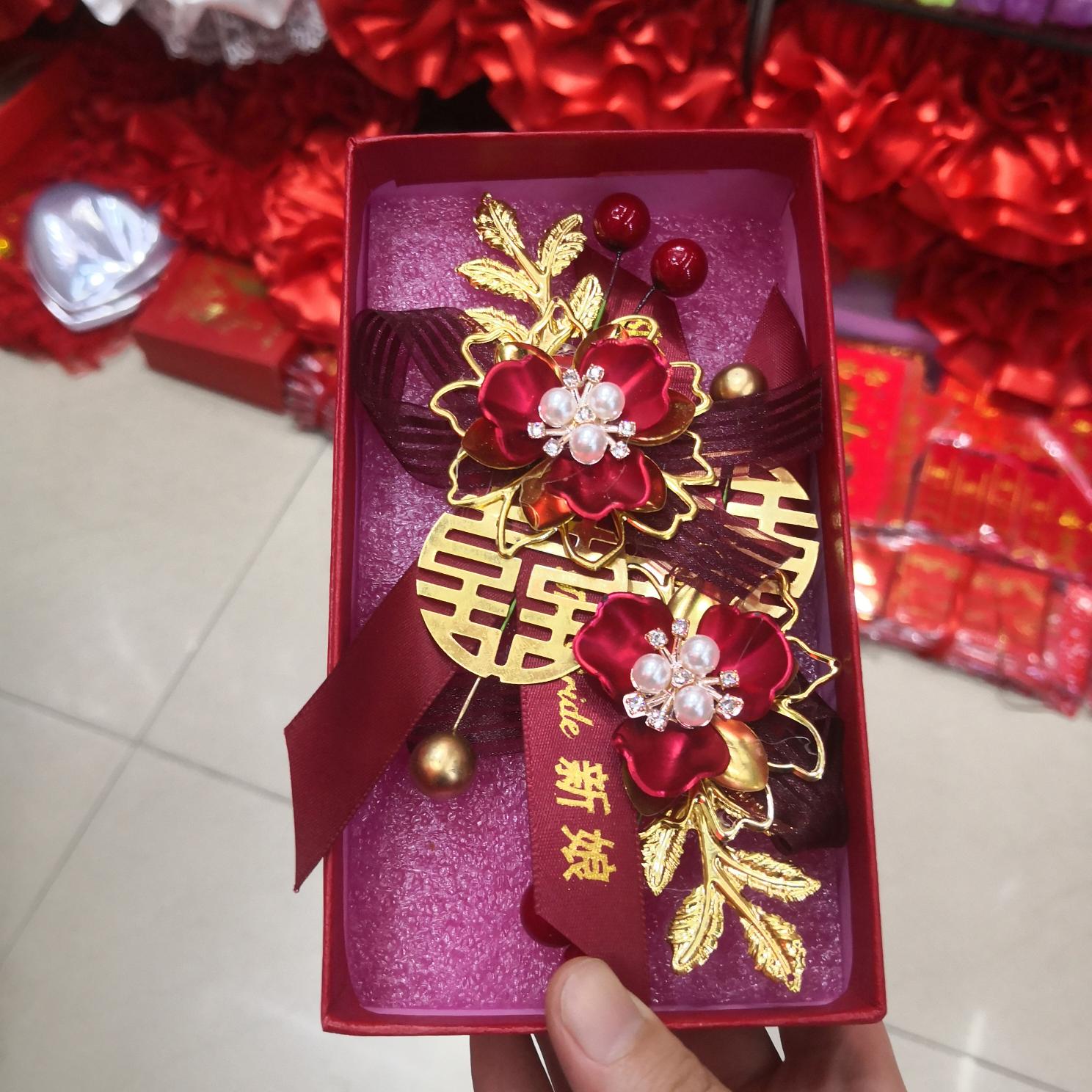 高档盒装新娘新郎胸花