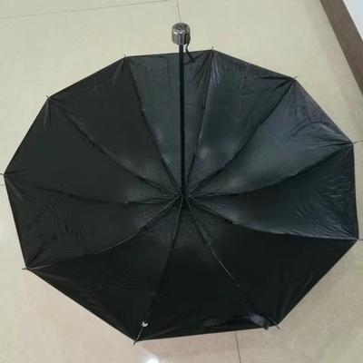H710三折伞商务伞黑胶遮阳伞晴雨伞...