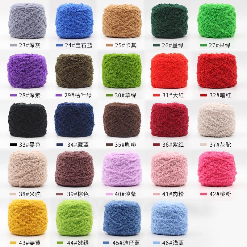 珊瑚绒毛线团绒绒线粗围巾婴儿童宝宝棉手工diy自编织材料包100
