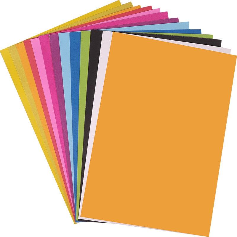 纸林棠 A4打印纸彩色混色单色手工折纸100张彩纸手工纸2576