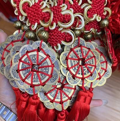 1097十帝铜钱梅花挂件