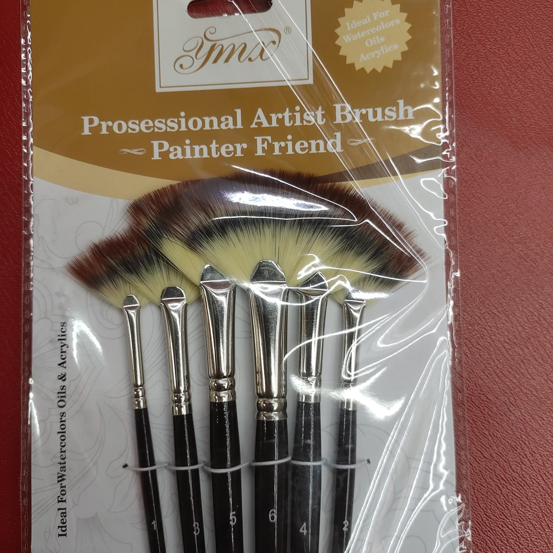 美术水彩画笔尼龙毛勾线笔水粉丙烯画笔油画笔多功能画画工具套装17