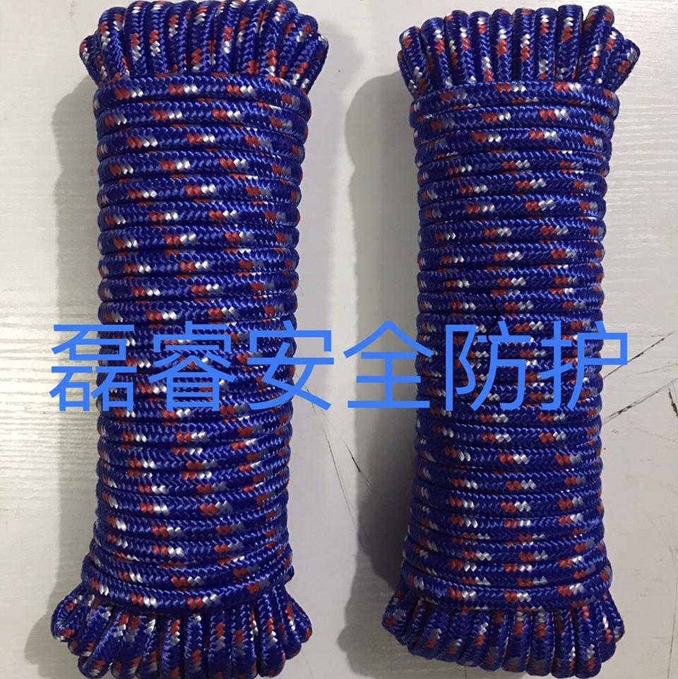 蓝加白红丙纶无纺布包芯绳10mmx20m,宠物牵引绳,通用绑绳,捆扎绳,晾衣绳。