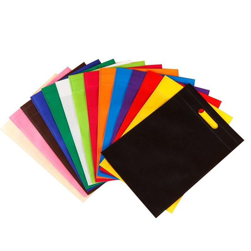 无纺布袋定做广告环保袋印logo服装手提袋帆布袋培训宣传购物袋子101