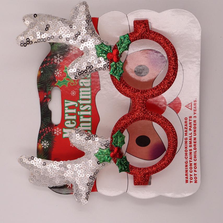 圣诞装饰眼镜圣诞鹿角眼镜圣诞装饰用品儿童眼镜小亮片银色鹿角眼镜
