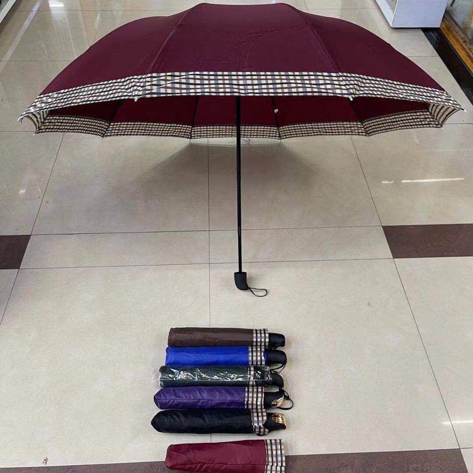 伞,雨伞,太阳伞,折叠伞,70CM三折伞