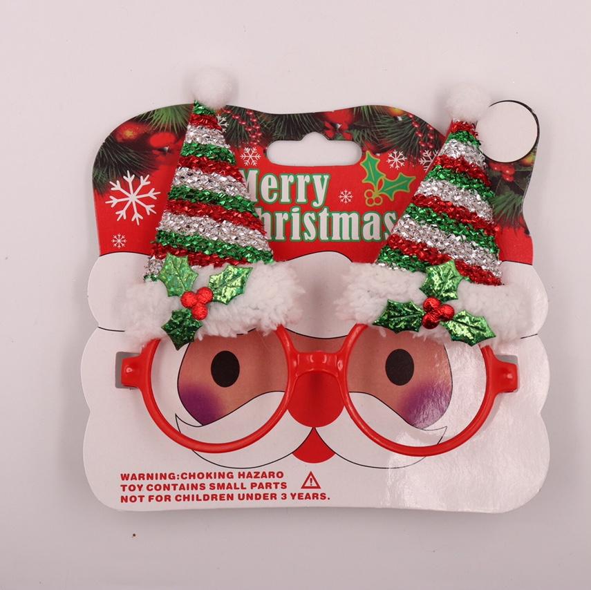 圣诞装饰眼镜圣诞鹿角眼镜圣诞装饰用品儿童眼镜银粗线双帽眼镜