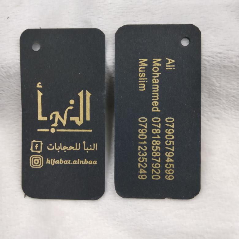 卡通标吊牌定做服装店小标签订做衣服商标挂牌定制logo通用卡片设计800