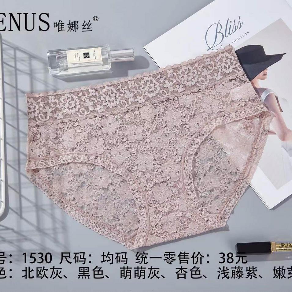 1530内 裤