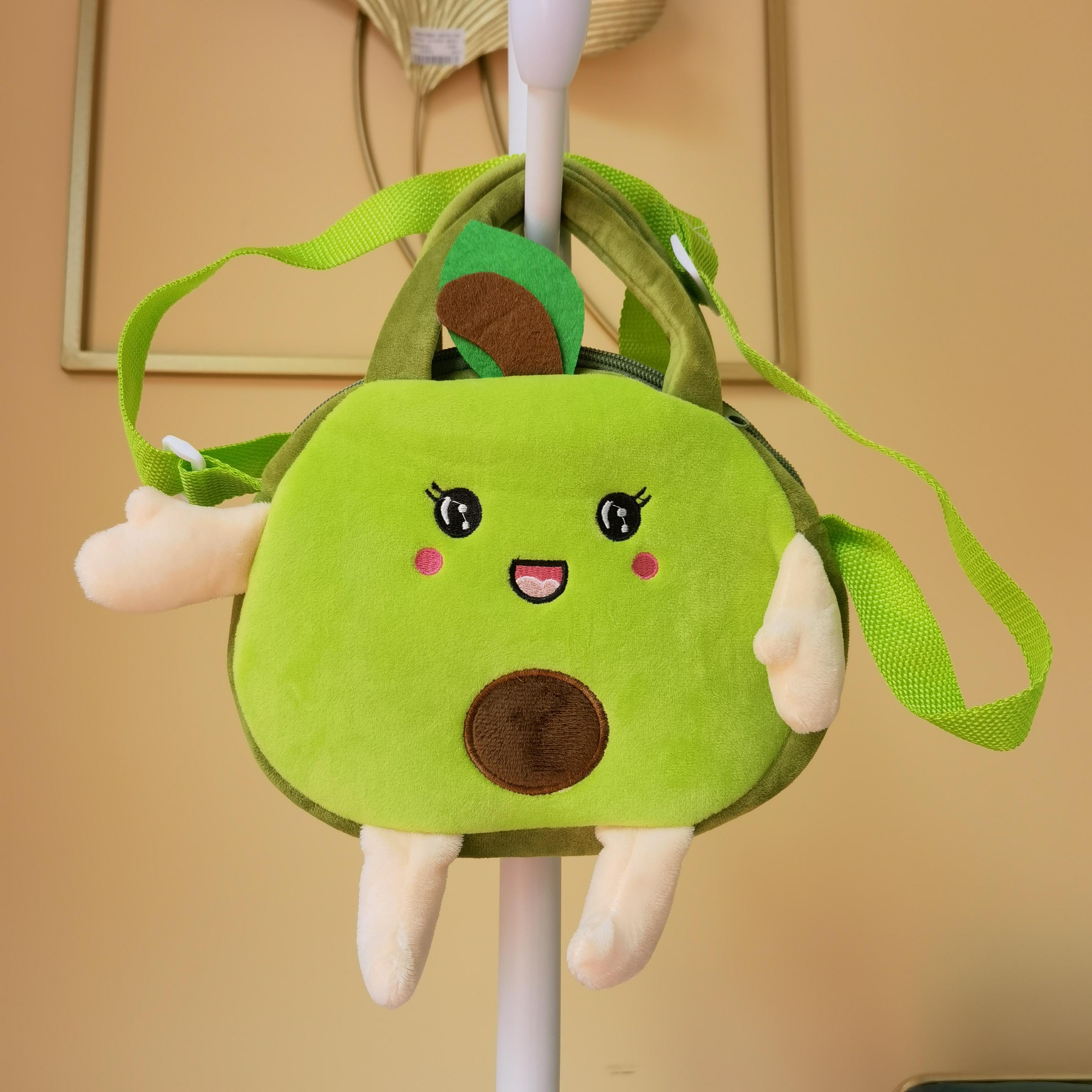 毛绒玩具包牛油果手提挎包刺绣牛油果斜挎包儿童包卡通斜背包牛油果挎包手拎包