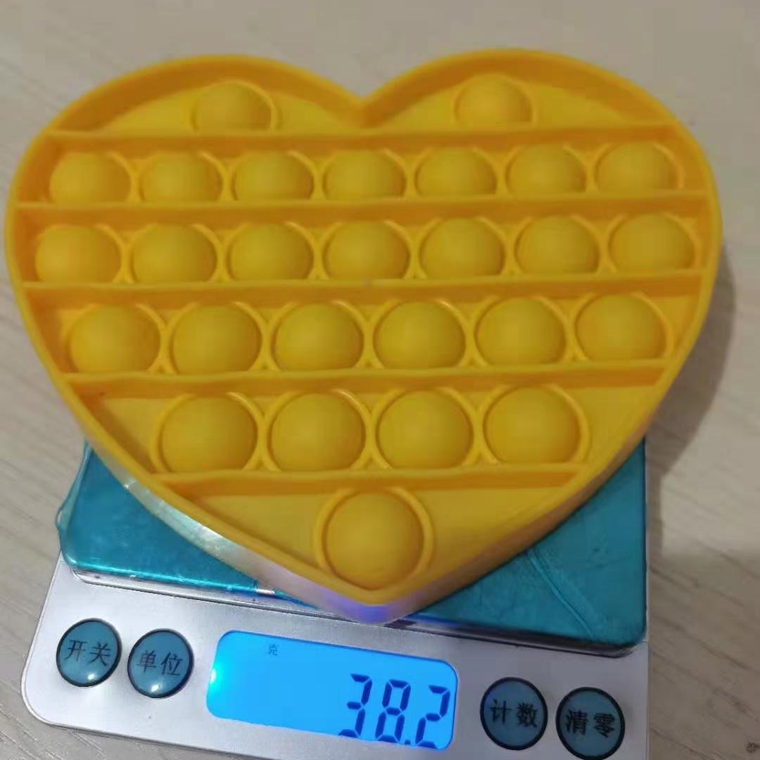 解压产品 益智玩具 灭鼠先锋 B-182